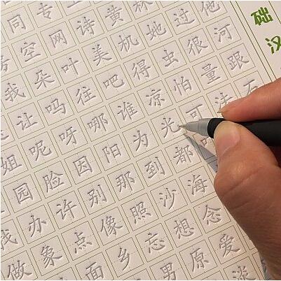 Chino-tablero-de-escritura-2015-nuevo-Magic-Kids-Toy-ejercicio-de-escritura-chino-caligrafía-caligrafía-china