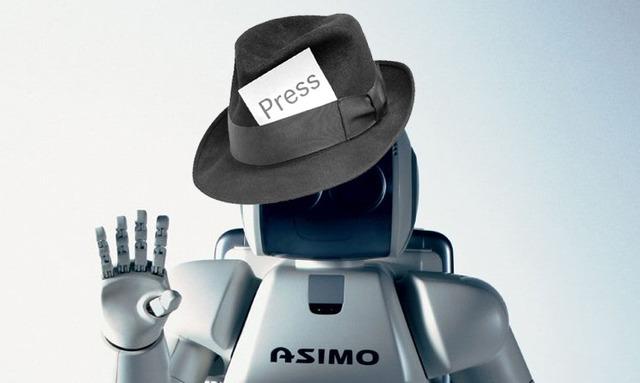 robot press